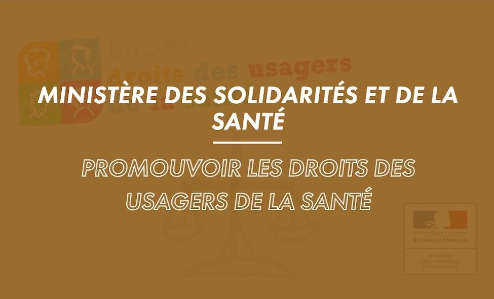 Visuel du projet du Ministère des Solidarités et de la Santé